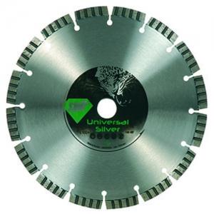 Алмазные диски SILVER UNIVERSAL Ø125-230 мм